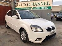 KIA RIO 1.4 Domino 5dr£3,585 p/x welcome FREE WARRANTY. NEW MOT