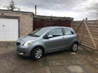 2007 TOYOTA YARIS 1.3 VVT CHEAP INSURANCE FULL HISTORY LONG MOT IDEAL FIRST Car