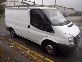 (2007)FORD TRANSIT 85 T280S FWD ,2198.CC, VERY LOW MILEAGE ,53,014........
