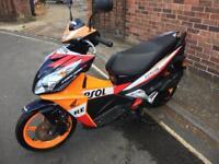 Honda Vision 50 Repsol 2014 £1200