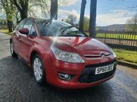 Citreon C4 VTR+ 1.6, (Diesel ) £30 Tax EXCELLENT ON the FUEL!! Not Astra or Focus cheap car