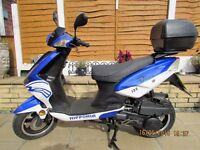 Nipponia Dion 125 Spares or Repair. 2013. £325 ono