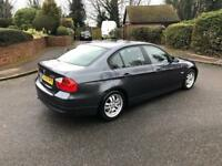 Bmw 320i - 2006 Plate *Quick Sell*