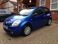 Citroen C2 1.1 SX - very low miles, great condition