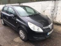 Vauxhall Corsa black 2007 BREAKING FOR PARTS