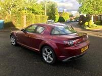2006 50,000 Miles Mazda RX8 231BHP LSD 6 Speed Xenon Lights Beige Electric Heated Leather/Suede MOT