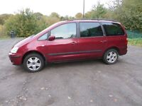 Ford Galaxy 2.3 Ghia 7 seater Top-of-the-Range, LPG, 55MPG – FSH, Excellent Condition
