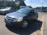Vauxhall Astra 1.7 diesel 2007 CDTI fully loaded bargain