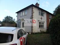 2 bedroom house in Honiton Close, Northield, Birmingham