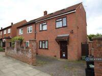 5 bedroom house in Huntsman Road, Ilford, IG6 (5 bed) (#1173876)