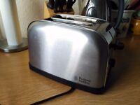 Urgent! Toaster