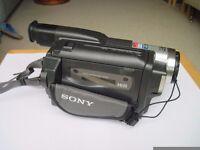Sony Handycam 560X digital zoom