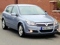 2007 VAUXHALL ASTRA 1.6 SXI SUPER LOW MILEAGE FULLY STAMPED SERVICE HISTORY 3 MONTHS WARRANTY