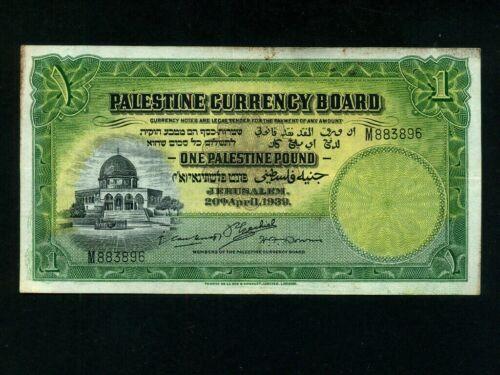 Palestine Currency Board:P-7c,1 Pound,1939 * RARE * Israel * VF *