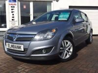 2007 07 Vauxhall/Opel Astra 1.6 16v ( 115ps )SXi~MAY 2018 MOT~