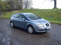 NEW SHAPE 2006 SEAT LEON 1.6 16V NEW MOT SMOOTH CAR NEW PARTS NO OFFERS