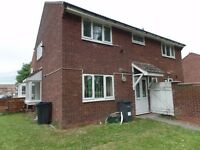 FOUR BEDROOM HOUSE AVAILABLE TO RENT, EDGBASTON