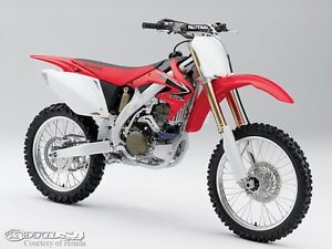 Looking for a 2008 crf 450