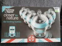 Tommee tippee limited edition london bottles BNIB