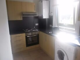 2 Bedroom Flat for Rent in Oban
