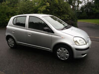 Toyota Yaris Diesel Tax is £20 for 1 year