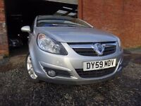 59 VAUXHALL CORSA SXI 1.4,MOT DEC 017,2 KEYS,PART SERVICE HISTORY,1 OWNER FROM NEW,LOW MILEAGE CAR