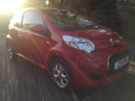 CITROEN C1 VTR FULL MOT ONLY £20 YEAR TAX FIRST TO SEE WILL BUY