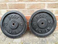 15KG WEIGHT PLATES