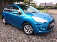 CITROEN C3 1.4 HDi DIESEL 2011 RECENT SERVICE BLUETOOTH CRUISE £30 TAX PANORAMIC LONG MOT PX WELCOME