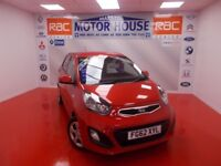 Kia Picanto 1(£0.00 ROAD TAX AND 7 YEAR WARRANTY) FREE MOT'S AS LONG AS YOU OWN THE CAR 2012