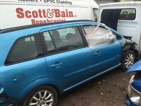 Vauxhall Zafira petrol spare parts available 2006 year