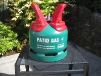 5kg calor patio gas empty bottle with gauge. Ideal as spare. New empty one from Calor gas is £40.