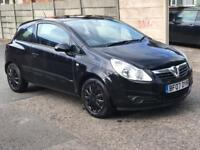 2007 VAUXHALL CORSA 1.2 * PETROL* 3 DOOR * NEW MOT *CHEAP INSURANCE *PX WELCOME * DELIVERY AVAILABLE