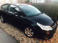 2006 06 Citroen c4 1.4 vtr coupe only £595