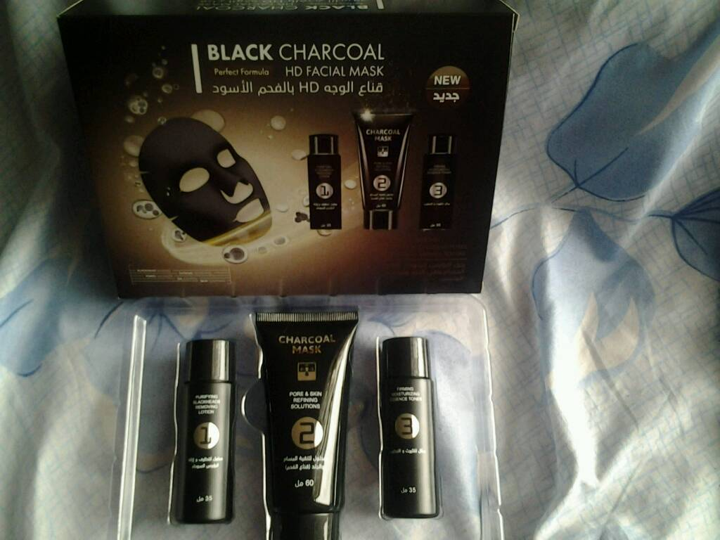 New black mask