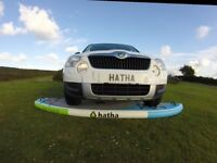 INFLATABLE ISUP PADDLE BOARD - HATHA OXYGEN - £450 New