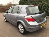"""BARGAIN"" 2006 Vauxhall Astra 1.6 Twinport ELITE 5Dr, LEATHERS, HEATED SEATS, F.S.H, LOW MILES"