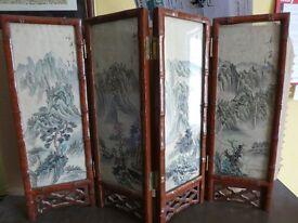 Chinese minature screen divider
