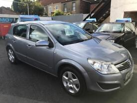 2007 07 Vauxhall Astra 1.4 Twinport *Low Insurance* Broad Street Motor Co