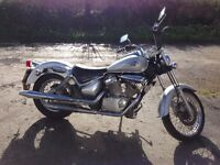 Suzuki VL 125 intruder for sale