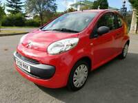 2008 CITROEN C1 VIBE- 1L PETROL - £20 ROAD TAX ONLY- MILES 57,000 ONLY DRIVES LOVELY