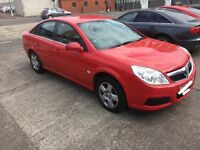 Very low miliege 2006 new shape Vauxhall vectra