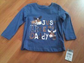 Boys T Shirt - 12-18 Months