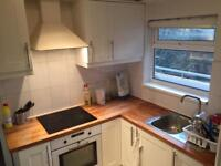Double room all bills include £600 pm no agency fee