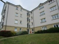 Zone Group Present This 2 Bedroom Part Furnished First Floor Apartment Kelvindale Court ( ACT 60)