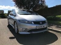 HONDA CIVIC TYPE R FN2 - 12 MONTHS MOT - RECENTLY USED BY FIFTH GEAR!!!