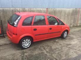 Vauxhall merava