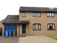To Let 3 Bedroom Semi-detached House in Crookston G53 7LB