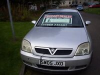 *REDUCED*VAUXHALL FULL YEARS *MOT* NEW CLUTCH NEW EXHAUST NEW DISCS PADS ANY INSPECTION WELCOME