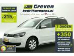 VW Touran 1.6 TDI BlueMotion VAN Airco Cruise PDC GrijsKent.